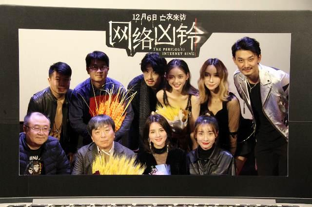 """电影《网络凶铃》12.6尖叫来袭 首映""""鬼王""""亮相""""贞子""""护驾"""